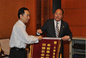 /tiens/group/zh/images/news/2010/2010May/20100531sanjin-2.jpg