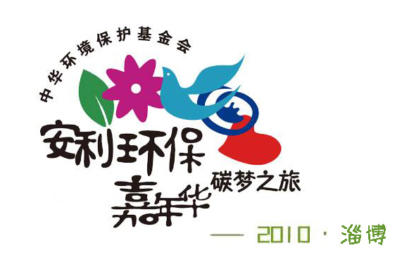 logo logo 标志 设计 矢量 矢量图 素材 图标 571_362