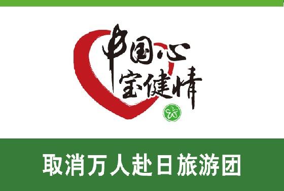 宝健logo素材
