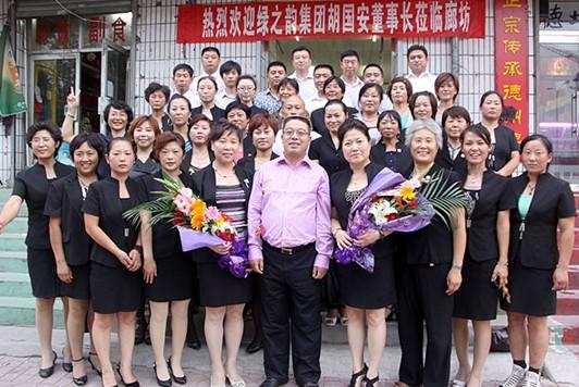 绿之韵集团胡国安董事长赴天津河北市场考察