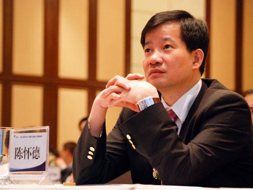 陈怀德出席第八届世界华人直销大会暨金口碑颁奖典礼