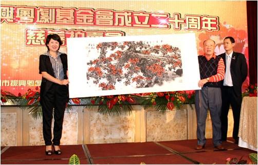 陈怀德粤剧排名225万支持事业先生发展捐款视频会议厂家图片