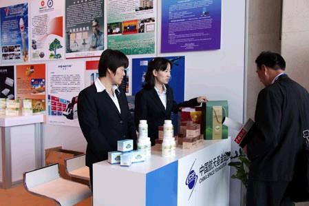 中国曾于1996年成功举办第47届国际宇航大会及航天展览会,至今已过去