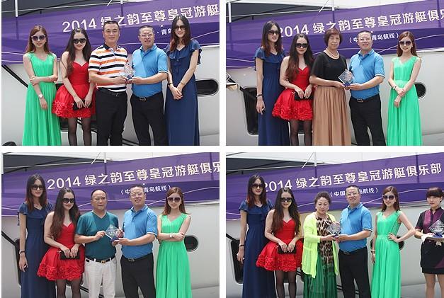 2014绿之韵精英青岛国际蓝莓节快乐之旅