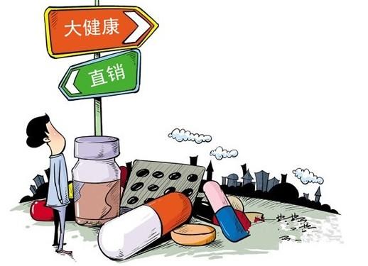 国药发展瓶颈 转型