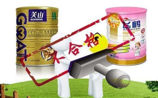 飞鹤乳业香港上市_毒奶粉再现 飞鹤乳业发现问题羊奶粉