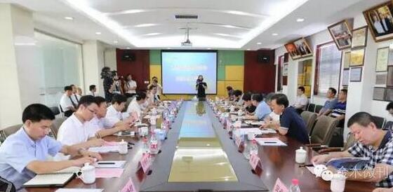 中国银行董事长田国立率队调研金木集团