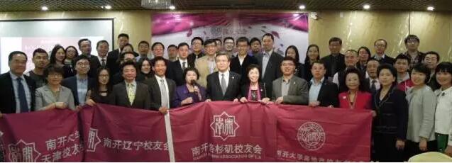 南开大学与美宝国际签署合作协议图片