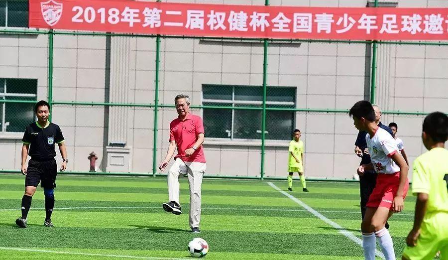 2018年第二届权健杯全国青少年足球邀请赛盛