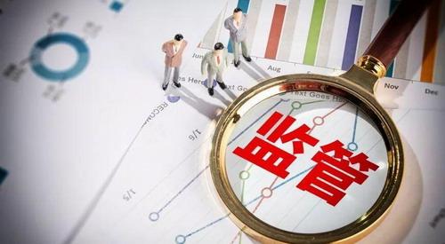 《【杏耀代理官网】山西直销企业向行业经营者和服务者发出倡议》
