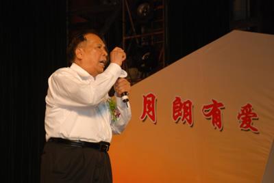 中国扶贫基金会副会长陈开枝致辞
