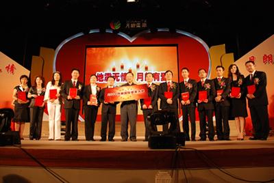 中国扶贫协会执行会长林嘉騋作为嘉宾为月朗慈善大使颁奖