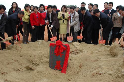 由美国富佑集团董事局主席陈怀德出资图片